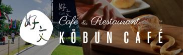 KOBUN CAFE