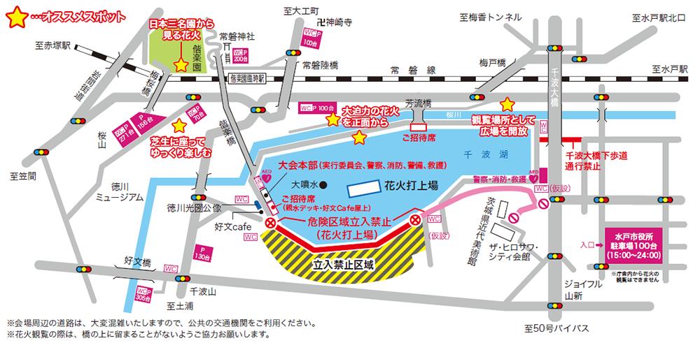 7月20日(土)会場案内図